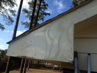 Corner Fascia Damage After
